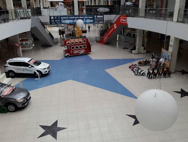 Крупный торговый центр в Волгограде купила компания из Таганрога