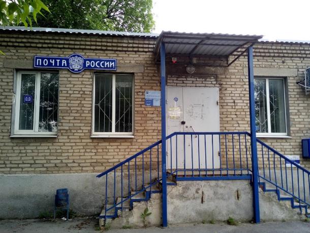 Бардак и считавшиеся пропавшими посылки нашел в отделении «Почты России» разгневанный житель Ростова
