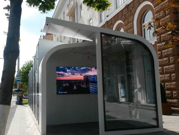 Бессмысленная и неудобная остановка с телевизором появилась в Ростове