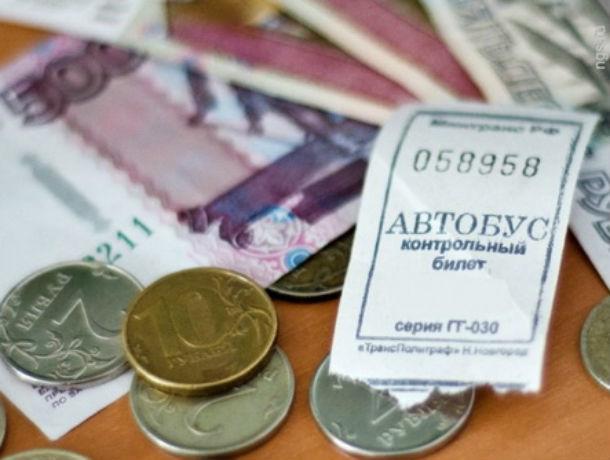Проезд в автобусах Ростовской области подорожает с 20 сентября