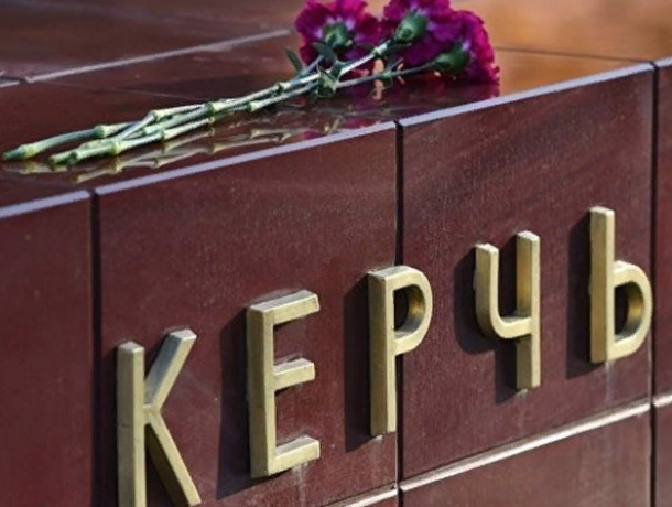 Знаменитые ростовчане присоединись к трауру по расстрелянным в Керчи подросткам