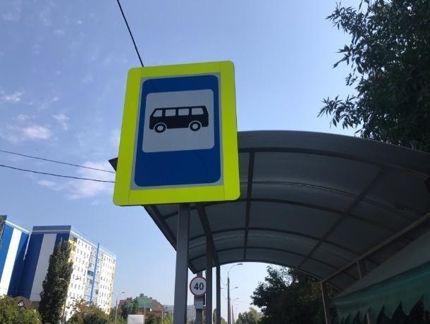 ИзРостова в«Мегу» будут ездить автобусы скондиционерами ибезналом