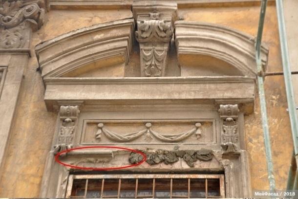 Штукатуры в Ростове-на-Дону изуродовали старинный особняк на Серафимовича