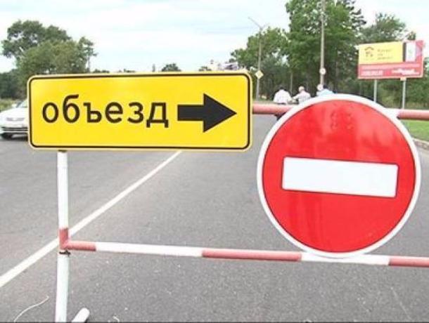 Две улицы в центре Ростова частично перекроют в конце августа