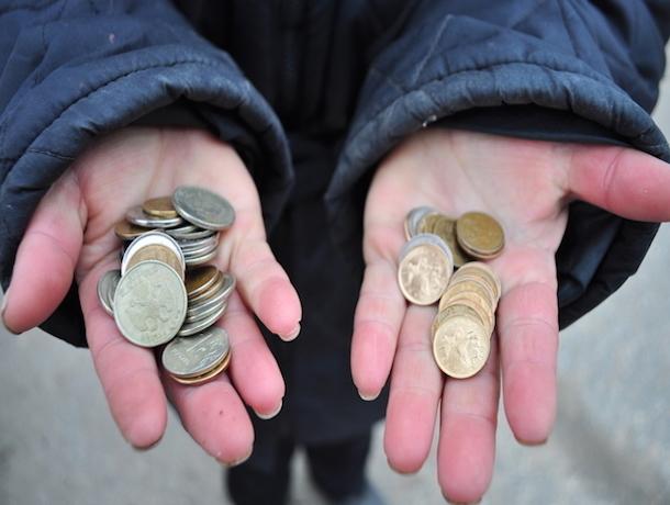 Смехотворное пособие в 47,5 рублей выписали матери-одиночке в Таганроге