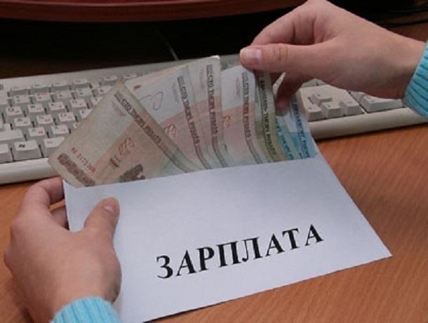 Средняя заработная плата вОдессе вянваре-сентябре составляла 4 тысячи 837 грн,
