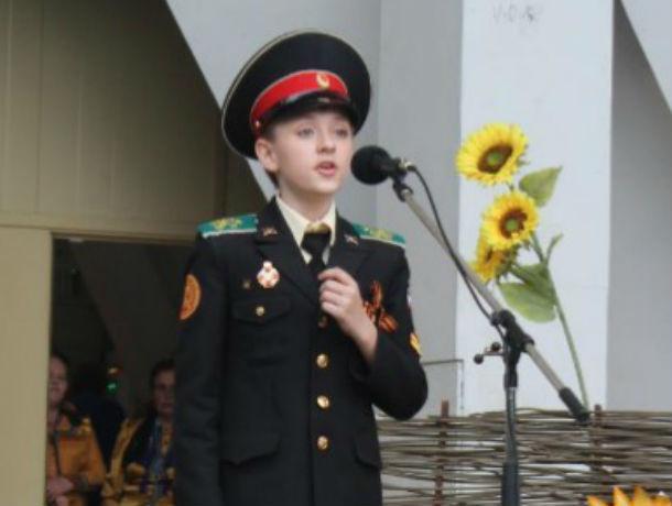 Юный музыкант просит помочь в поисках потерянной флейты неравнодушных жителей Ростова