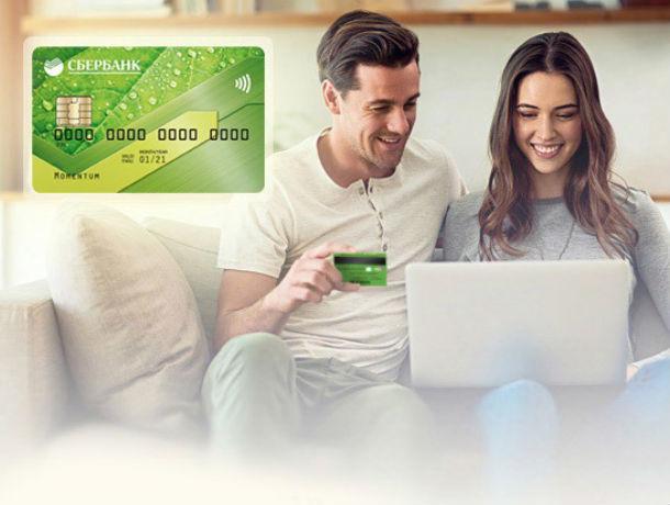 Бесплатную карту моментальной выдачи МИР Momentum запустил Сбербанк