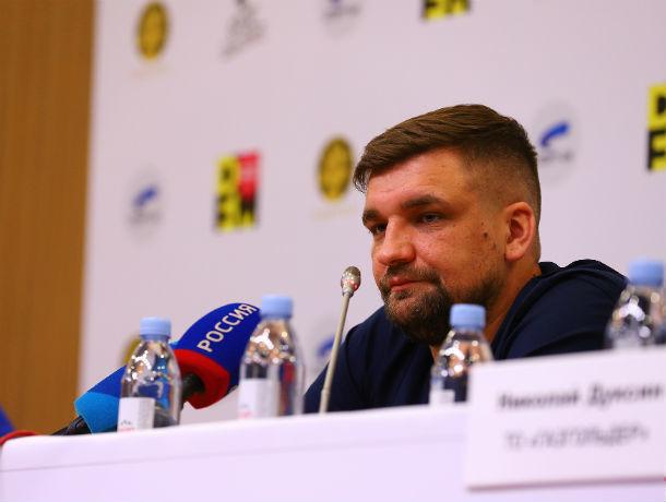 Баста отрицает все обвинения в порче газона на «Ростов Арене»