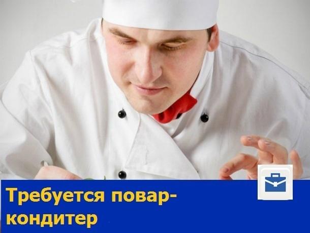 Повара-кондитера примет на работу дружный коллектив сети итальянских ресторанов Ростова
