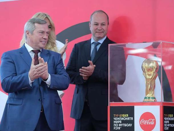 Губернатор Ростовской области призвал забыть про чемпионат мира