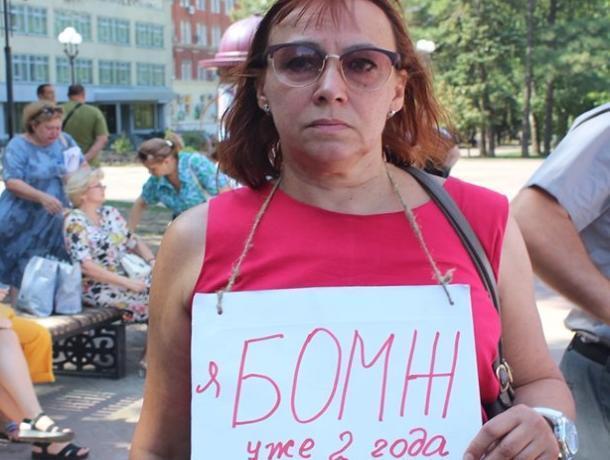 В Ростове погорельцы Театрального спуска вышли на митинг