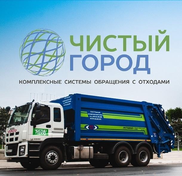 Подать заявки на вывоз мусора ростовским управляющим компаниям необходимо до майских праздников