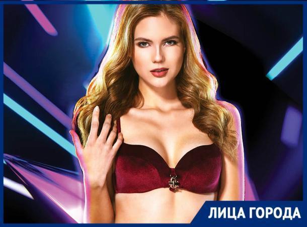 Ростовчанка, вошедшая в десятку самых красивых девушек страны: «Не пытайтесь быть лучше, чем есть!»