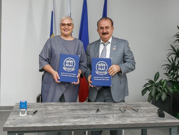 Сбербанк и ДГТУ подписали соглашение о сотрудничестве