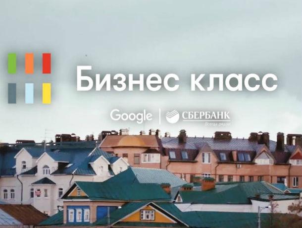 Более 25 тысяч человек зарегистрировались в федеральном  проекте «Бизнес класс» на юге России