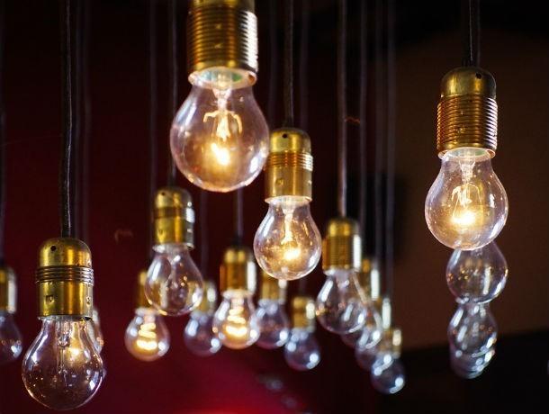 Где в Ростове отключат свет в начале сентября