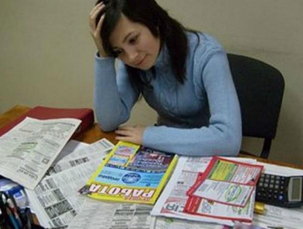 В число регионов России с наибольшим ростом безработицы попала Ростовская область