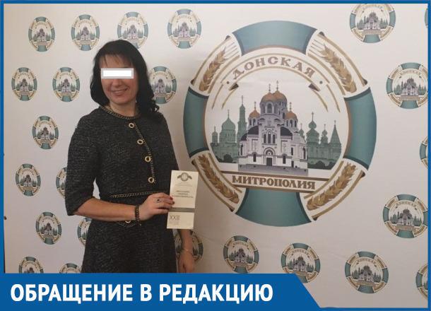 «Я очень боюсь потерять зрение», - в ростовском музтеатре зрительнице сожгли глаза