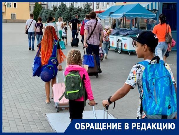 Пропускная система на главном жд-вокзале Ростова едва не привела к драке между встречающими и охранниками