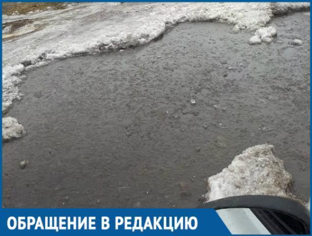 «В администрации мне не смогли ответить, только культурно послали»: в Ростовской области не заделывают пропасти на шоссе