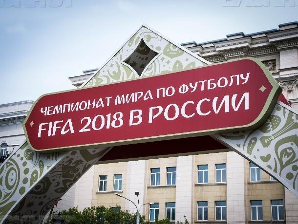 Огромный экран, арт-объекты и 144 туалета ждут болельщиков в фан-зоне в Ростове
