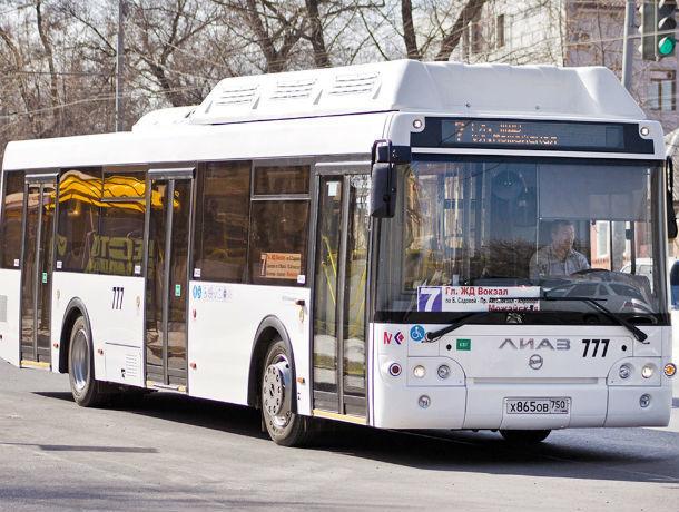 Сегодня в Ростове изменится схема движения транспорта