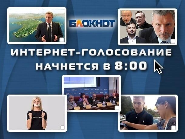 За месяц до выборов в Госдуму противостояние партий перешло в острую фазу