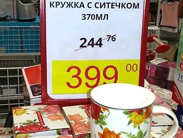 Суровые и очень щедрые скидки в «Ашане» рассмешили до коликов жителей Ростова