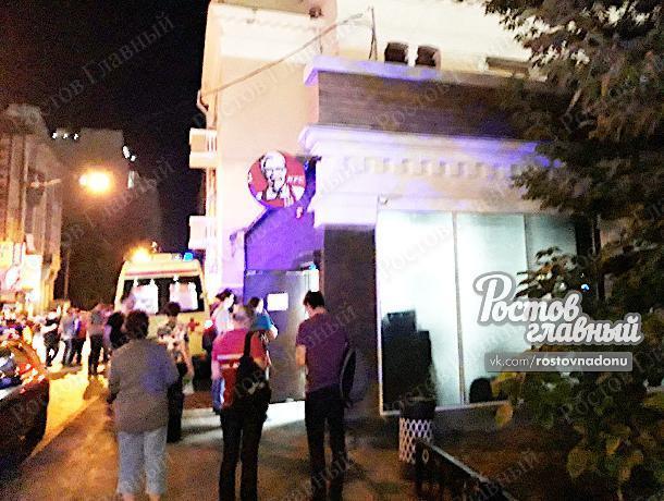 В ресторане KFC в центре Ростова прогремел взрыв