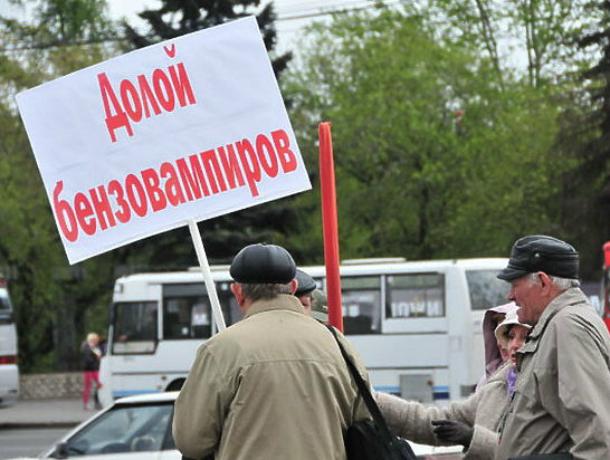 Ростовских автомобилистов зовут на всероссийскую акцию протеста против роста цен на топливо