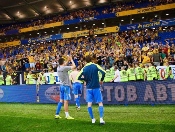 ФК «Ростов» уступил «Ахмату» в матче заключительного тура Российской Премьер-Лиги