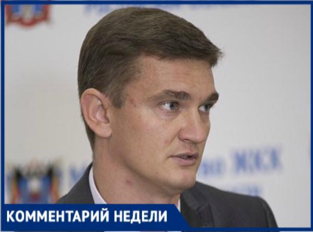 Замминистра ЖКХ Валерий Былков: «Хочу лишь предотвратить неразумные траты государственных денег»