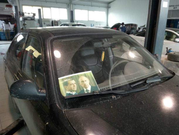 Публичного поклонника Путина и Медведева высмеяли работники автосервиса в Ростове