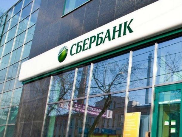 В честь победы российской сборной Сбербанк запустил вклад «Побеждай» в Ростове