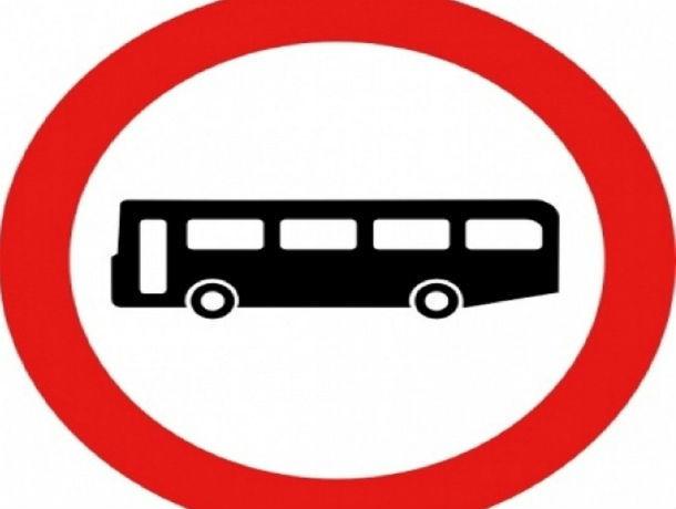 В Ростов перестанут пускать автобусы во имя будущего Чемпионата по футболу