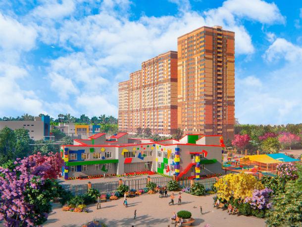 В Ростове стартовали продажи сразу в двух домах микрорайона «Красный Аксай»