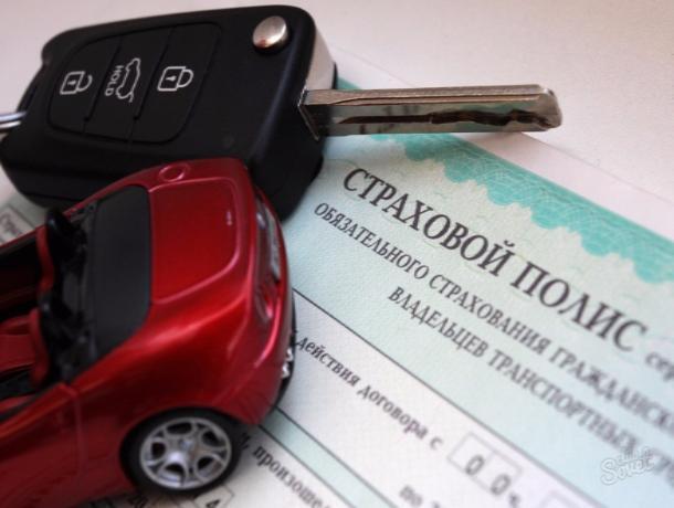 ВРостовской области «Росгосстрах» уличили внавязывании услуг