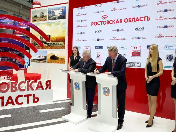 В реконструкцию порта в Ростове вложат 1 млрд рублей