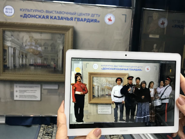 Донские казаки зовут ростовчан в виртуальную реальность