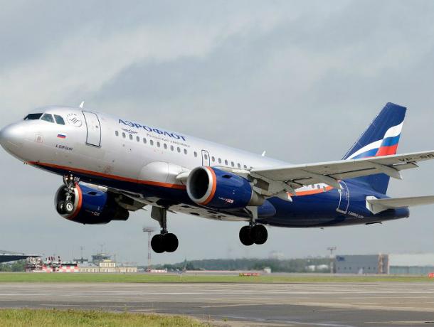 Аэропорт «Стригино» впервый раз подготовил рейтинг пунктуальности авиакомпаний
