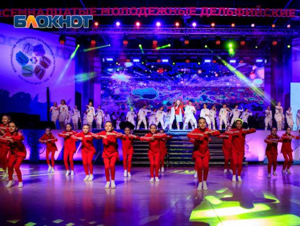 Сборная Ростовской области победила на восемнадцатых молодежных Дельфийских играх