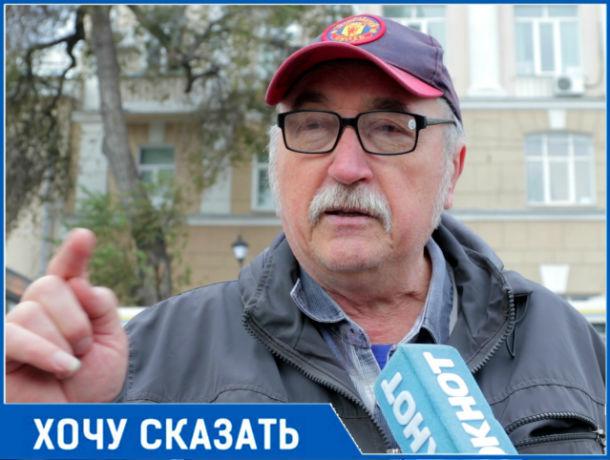 «Все отравлено, в Ростове невозможно жить!»