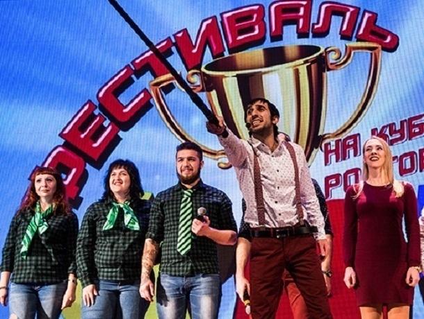 Битва звезд ростовского КВН за Кубок губернатора привела к победе стильной команды