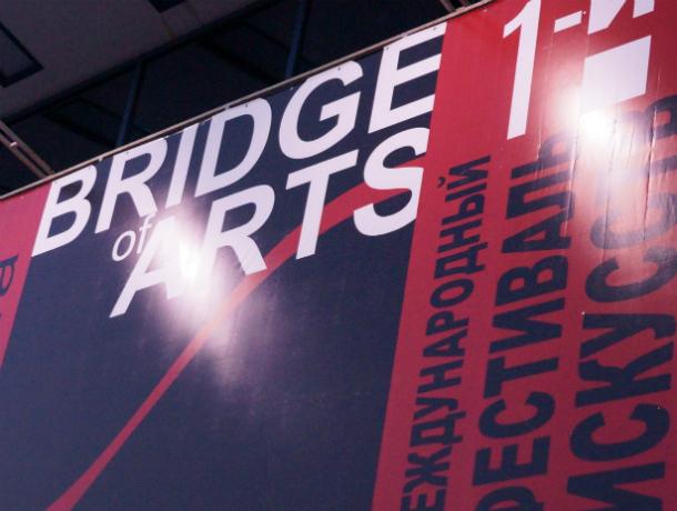 Фестиваль «Bridge of Arts» открыл продажу абонементов в Ростове