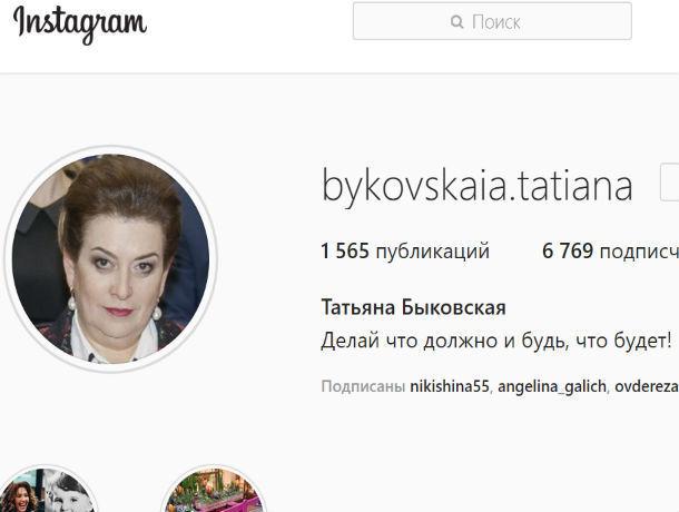Министр здравоохранения Ростовской области в своем Инстаграме обозвала «овцой» настойчивого подчиненного