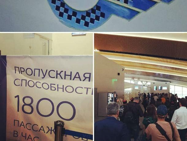Наглые таксисты и сумасшедшие очереди испортили настроение пассажиру «Платова» в Ростове