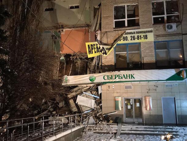 Стала известна ближайшая судьба обрушившегося здания в Новочеркасске