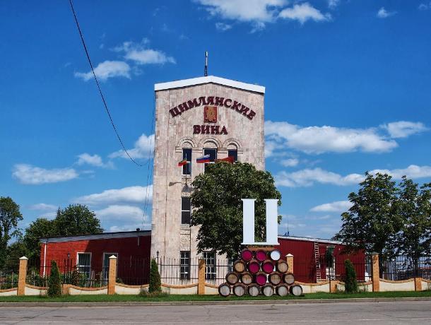 У завода «Цимлянских вин» в Ростовской области останется один кредитор