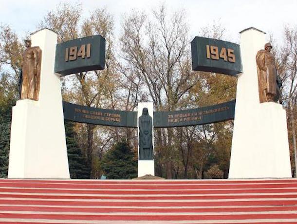 Календарь: 76 лет назад Орловский район Ростовской области был освобожден от фашистов